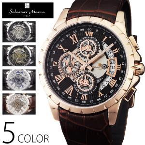 クロノグラフ 腕時計 メンズ 送料無料 全5色 1年保証 正規 Salvatore Marra サルバトーレ マーラ  スケルトン クロノグラフ 腕時計 BOX 保証書付 S0204|synergyselect