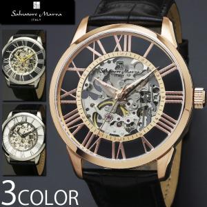 腕時計 メンズ レディース 送料無料 1年保証 正規 全3色 Salvatore Marra サルバトーレ マーラ  フルスケルトン 手巻き 腕時計 BOX 保証書付き|synergyselect