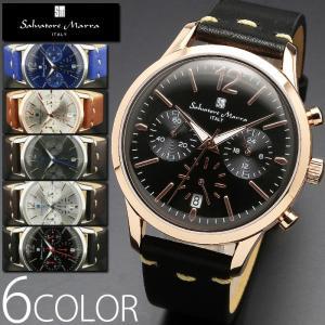10気圧防水 腕時計 メンズ 1年保証 全6色 正規 Salvatore Marra サルバトーレ マーラ クロノグラフ 腕時計 BOX 保証書付 1023|synergyselect
