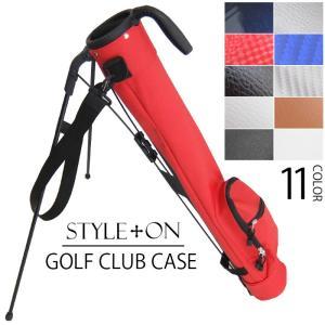 STYLE ON クラブケース セルフ スタンドバッグ クラブケース 全11色 エナメル スムース カーボン シボ加工|synergyselect