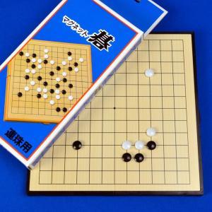 ■囲碁盤のサイズ:横幅約19cm × 奥行約19cm  ※13路盤 ■碁石粒数:白石60粒・黒石60...