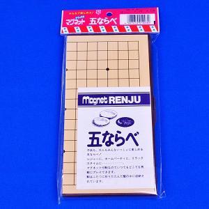 マグネット囲碁セット DX(連珠・五並べ・詰碁...の詳細画像2