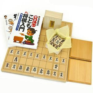 木製将棋入門セット と金