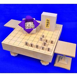 将棋セット ヒバ2寸ハギ足付将棋盤セット(木製将棋駒黄楊上彫駒)