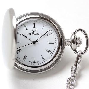 10倍ポイント/アエロ(AERO)/懐中時計/04821AA02/クォーツ式|syohbido-store