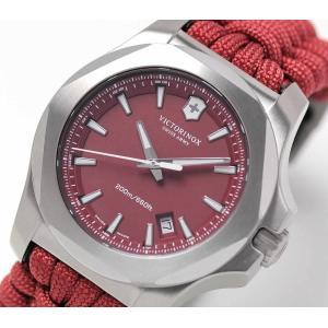 シチズン レグノ ソーラー電波懐中時計とオリジナル革ケースセット