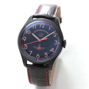 10倍ポイント/あすつく/STRUMANSKIE(シュトルマンスキー)STRELA(ストレラ)復刻 限定/ガガーリン(Gagarin) チタニウム 2609-3714129 腕時計[正規輸入品]|syohbido-store