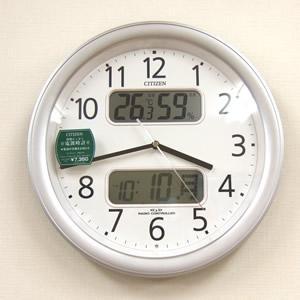 10倍ポイント/あすつく/CITIZENシチズン電波掛け時計ネムリーナカレンダーM01/4fya01019|syohbido-store