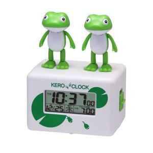 10倍ポイント/リズムケロクロック2目覚まし時計8RDA46RH03白|syohbido-store