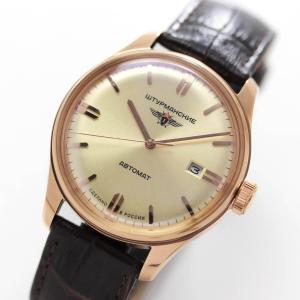 10倍ポイント/あすつく/腕時計 自動巻き ロシアウォッチ STURMANSKIE シュトゥルマンスキー  ユーリー・ガガーリン60  9015-1279164  正規輸入品|syohbido-store