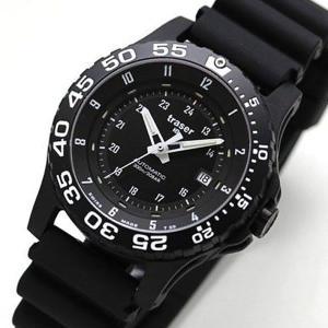 10倍ポイント/ミリタリーウォッチ/トレーサー/腕時計/メンズ/H3/タイプ6/MIL-G/AutomticPRO/P6600.9A8.13.01[正規輸入品]|syohbido-store