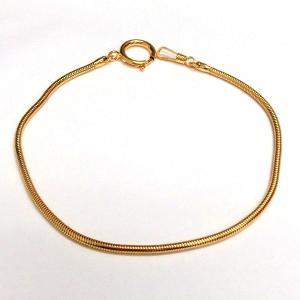 あすつく/懐中時計用チェーン3.2G-引き輪(引き輪式・ゴールドカラー) syohbido-store