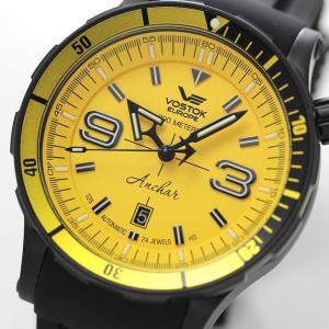 10倍ポイント/VOSTOK EUROPE(ボストーク ヨーロッパ) アンチャール Submarine 手巻付自動巻き 世界限定3000本 NH35A-510C530  腕時計[正規輸入品]|syohbido-store