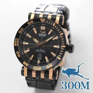 10倍ポイント/あすつく/ボストークヨーロッパ  VOSTOK EUROPE  エネルギア  世界限定3000本腕時計  NH35A-575E282|syohbido-store