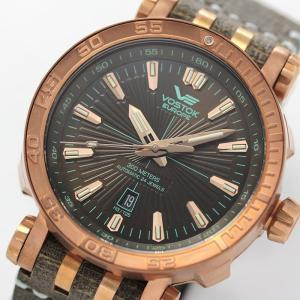 10倍ポイント/VOSTOK EUROPE(ボストーク ヨーロッパ) エネルギア Bronze  自動巻き 世界限定3000本 NH35A-575O285  腕時計[正規輸入品]|syohbido-store