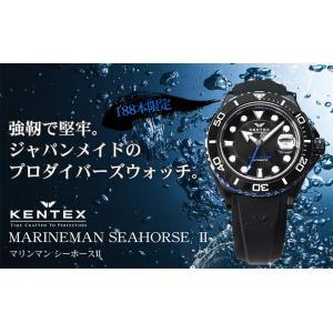 188本限定/ケンテックス(Kentex)/MarineMan(マリンマン)/シーホースII/オートマティック/メンズ/腕時計/S706M-22 syohbido-store 04