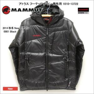 マムート MAMMUT アトラス フーテッド ダウン ジャケット 男性用 1010-13722-0001 black|syokandake
