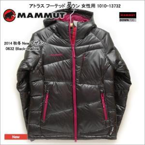 マムート MAMMUT アトラス フーテッド ダウン ジャケット レディース 1010-13732-0632|syokandake