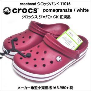 クロックス 11016-6D7 クロックバンド サンダル syokandake