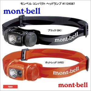 モンベル mont-bell コンパクト ヘッドランプ LE...