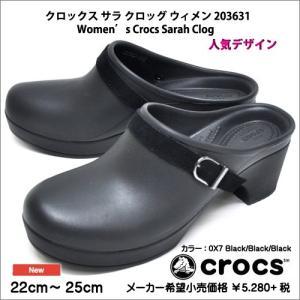 クロックス crocs 203631-0X7 サラ クロッグ ウィメン レディース ブラック|syokandake