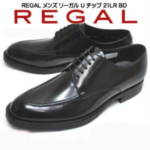 リーガル 21LR BD メンズ Uチップ ビジネスシューズ ブラック|syokandake