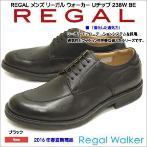 REGAL WALKER メンズ リーガル ウォーカー 238W BE Uチップ ブラック|syokandake