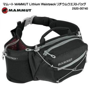 マムート MAMMUT リチウム ウエスト バック 2520-00740-0001 ブラック|syokandake