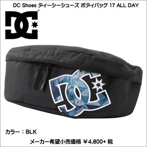 DC SHOES ボディバッグ 17 ALL DAY 5230J703 BLK|syokandake