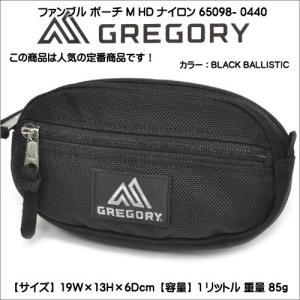 グレゴリー ファンブル ポーチ M HDナイロン 65098 0440 黒 07J-09002|syokandake