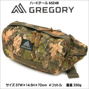 グレゴリー ハードテール  65248-0483 08J-17066 コットンウッドカモ|syokandake