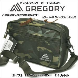 グレゴリー パデッドショルダーポーチM 65928-4631 08J-57198 ディープフォレストカモ|syokandake