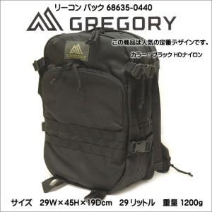 グレゴリー GREGORY リーコン パック 68635-0440 HDナイロン 29L|syokandake