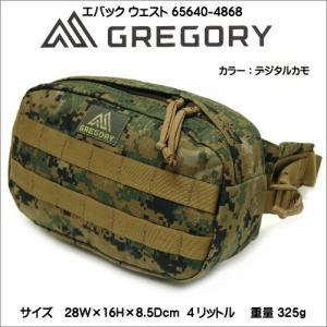グレゴリー GREGORY エバック ウェスト 68640-4868 デジタルカモ|syokandake