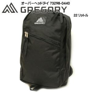 グレゴリー オーバーヘッドデイ 73298-0440 09J-09100 ブラック HDナイロン|syokandake