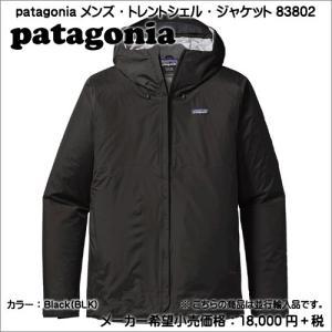 パタゴニア メンズ・トレントシェル・ジャケット 83802 BLK ブラック|syokandake