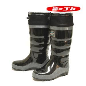 北海道 第一ゴム 長靴 エアロフレックス A980 ブラック 防寒長靴 金剛砂配合 ゴールドスパイク...