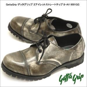 ゲッタグリップ 3アイレットストレートチップ メンズブーツ BAV 8501GGブラック|syokandake