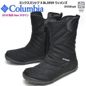 コロンビア Culumbia ミンクススリップ 3 BL5959-010 ウィメンズ レディース ウ...