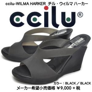 チル・ウィルマ ハーカー 13925060 ウエッジ サンダル レディース ブラック syokandake