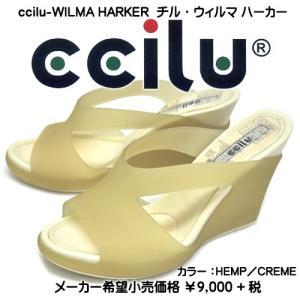 チル・ウィルマ ハーカー 13925061 ウエッジ サンダル レディース ヘンプ/クリーム syokandake