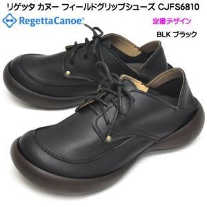 リゲッタ カヌー レディース コンフォートシューズ CJFS6810 ブラック|syokandake