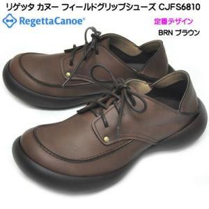 リゲッタ カヌー レディース コンフォートシューズ CJFS6810 ブラウン|syokandake