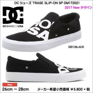 DC SHOE トレイス スリップオンSP DM172021-001 ADYS300185 メンズ スニーカー ブラック syokandake