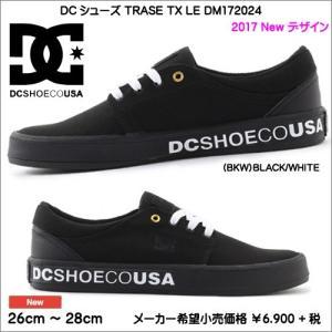DC SHOE トレイス TX LE DM172024 BKW ADYS300372 メンズ スニーカー ブラック/ホワイト syokandake