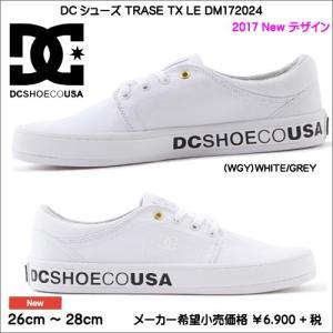 DC SHOE トレイス TX LE DM172024 WGY ADYS300372 メンズ スニーカー ホワイト/グレー syokandake