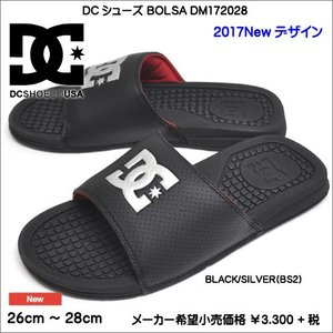 DC SHOES シューズ メンズ サンダル BOLSA DM172028-BS2 ADYL100026 ブラック/シルバー syokandake