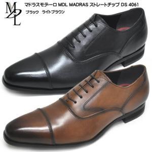 マドラスモデーロ MDL DS4061 ストレートチップ メンズ ビジネスシューズ|syokandake