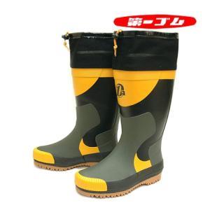 第一ゴム 着脱長DX25 メンズ 防寒長靴 インナー付き 日本製 イエロー
