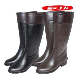 北海道 第一ゴム 長靴 ブーツ ノルテガロ G60 ブラック ブラウン 防寒 防滑 雪道対応 日本製...